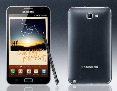 Samsung Galaxy Note precio