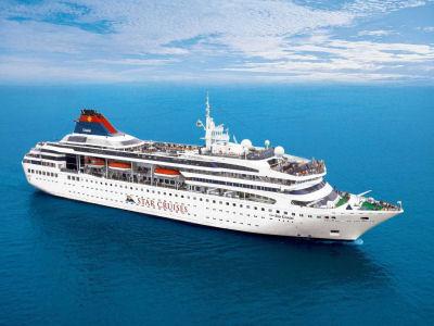 Crucero de lujo Foto