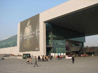 Museo Nacional de Corea Foto