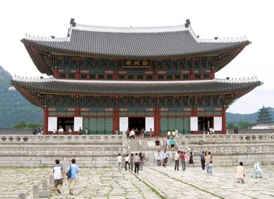 Gyeongbok Foto