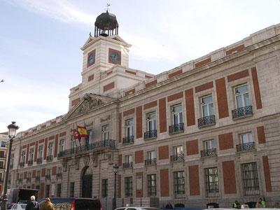 Madrid viajes y turismo online for La real casa de correos