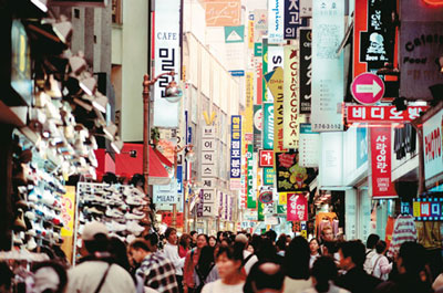 Calles de Seul Foto