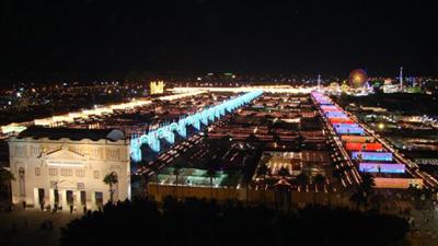 Feria de Málaga Foto