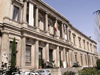 Museo Arqueológico Foto
